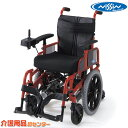 ◆3,000円オフクーポン配布!◆車椅子【日進医療器 2分
