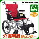 車椅子 軽量 折り畳み【カワムラサイクル BML16-40SB