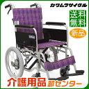 車椅子 折り畳み 【カワムラサイクル KA302SB】 介助式 車いす 車椅子 車イス カワムラ 車椅子 【送料無料】