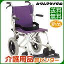 車椅子 軽量 折り畳み【カワムラサイクル 旅ぐるまシリーズ KA6】介助式 簡易車椅子 コンパ