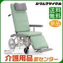車椅子 【カワムラサイクル フルリクライニング RR70NB】 介助式 車いす 車椅子 車イス カワムラ 車椅子 【送料無料】