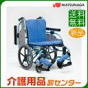 車椅子 折り畳み 【松永製作所 REM-101】 介助式 ALL抗菌 車いす 車椅子 車イス 送料無料
