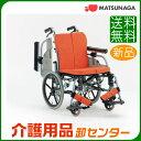 車椅子 折り畳み 【松永製作所 REM-1000】介助式 ALL抗菌 車いす 車椅子 車イス 送料無料