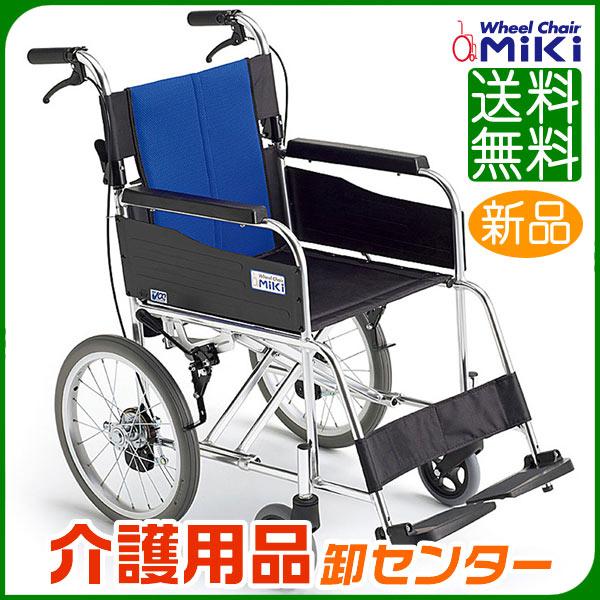 【MiKi/ミキ BAL-2】車椅子 軽量 折り畳み 介助式 車いす 車椅子 車イス アルミ製【送料無料】