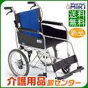【MiKi/ミキ BAL-2】車椅子 軽量 折り畳み 介助式 車