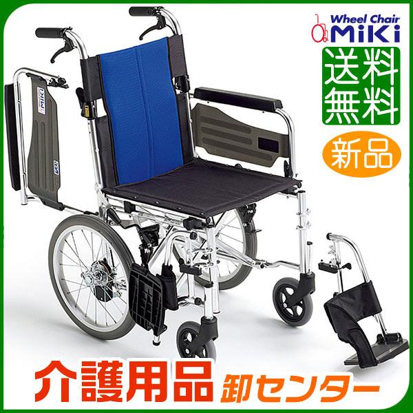 【MiKi/ミキ BAL-4】車椅子 車いす 介助式 車いす 車椅子 車イス 多機能 【送料無料】