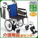 【MiKi/ミキ BAL-4】車椅子 車いす 介助式 車いす 車椅子 車イス 多機能 送料無料
