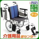 車椅子 折り畳み【MiKi/ミキ BAL-6】介助式 車いす 車イス 多機能【送料無料】|介助用 介助
