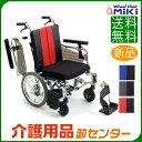 車椅子 折り畳み 【MiKi/ミキ MM-Fit Lo 16】 介助式 車いす 車椅子 車イス 低床 【送料無料】