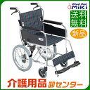 車椅子 軽量 折り畳み 【MiKi/ミキ M-1シリーズ MPCN-