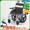 車椅子 折り畳み 【日進医療器 モジュラー式 NA-3DX】 介助式 車いす 車椅子 車イス 【送料無料】