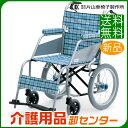 02P03Dec16 車椅子 軽量 折り畳み 【片山車椅子製作所 KARL カール KW-903B】 介助式 車いす 車椅子 車イス 【送料無料】