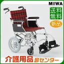 車椅子 軽量 折り畳み 【MIWA/ミワミニポン HTB-12D(バンドブレーキ仕様)】 介助式 車いす 車椅子 車イス 【送料無料】