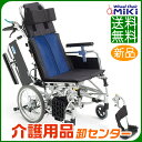 車椅子 折り畳み【MiKi/ミキ BAL-12】介助式 ティルト&リクライニング 車いす 車イス【送