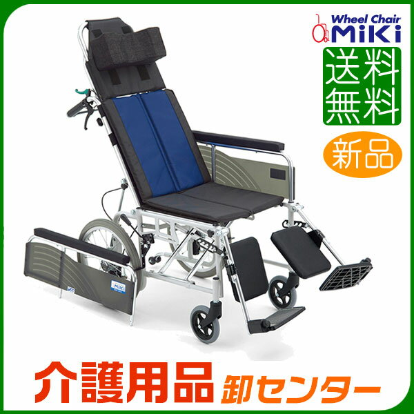 ★限定特価★車椅子 折り畳み 【MiKi/ミキ BAL-14】 介助式 リクライニング 車いす 車椅子 車イス 【送料無料】