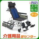 車椅子 折り畳み 【MiKi/ミキ BAL-14】 介助式 リクライニング 車いす 車椅子 車イス 【送料無料】