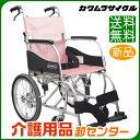 車椅子 軽量 折り畳み【カワムラサイクル ふわりす KF16-40SB】介助式 車いす 車イス カワ