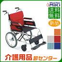 車椅子 軽量 折り畳み【MiKi/ミキ Caroonカルーンシリーズ MC-43RK】介助式 車いす 車イス