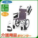 車椅子 軽量 折り畳み 【日進医療器 NEO-2W】 介助式
