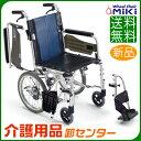 車椅子 軽量 折り畳み 【MiKi/ミキ BAL-4B】足踏み 連動式 駐車ブレーキ 介助式 車いす 車