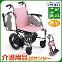 車椅子 軽量 折り畳み 【MiKi/ミキ CRTシリーズ CRT-8】超軽量 カルティマ 介助式 多機能