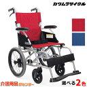 ◆3,000円オフクーポン配布!◆車椅子 軽量 折り畳み【