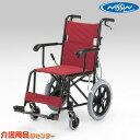 ◆お得なクーポン配布◆車椅子 軽量 折り畳み 【日進医