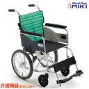 車椅子 軽量 折り畳み 【MiKi/ミキ BAL-8】 介助式 車