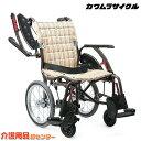 車椅子 軽量 折り畳み 【カワムラサイクル WAVITシリ