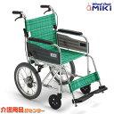 車椅子 軽量 折り畳み【MiKi/ミキ ライトストリーム L