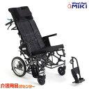 車椅子 【MiKi/ミキ カルティマ CRT-WR】ティルト&リ
