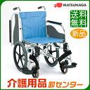 車椅子 折り畳み【松永製作所 CM-260】介助式 車いす 車イス スチール製 肘跳ね上げ 脚部ス