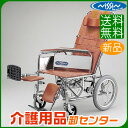 車椅子 折り畳み 【日進医療器 リクライニング NDH-15