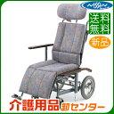 車椅子 【日進医療器 リクライニング NHR-11】 介助式 車いす 車椅子 車イス スチール製 送