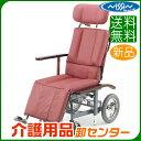 車椅子 【日進医療器 リクライニング NHR-12】 介助式 車いす 車椅子 車イス スチール製 送