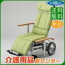 車椅子 【日進医療器 リクライニング NHR-15】 介助式