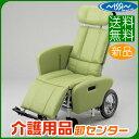 車椅子 【日進医療器 リクライニング NHR-15B】 介助