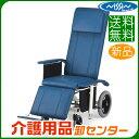 車椅子 【日進医療器 リクライニング NHR-16】 介助式