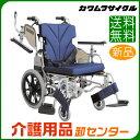 車椅子 折り畳み【カワムラサイクル 介助者アシスト電