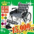 車椅子 軽量 折り畳み 【Care-Tec Japan/ケアテックジャパン ハピネス CA-10SU】 自走介助兼用 車椅子 車いす 車イス アルミ製 送料無料 母の日 プレゼント 《02P23Apr16》