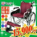 車椅子 軽量 折り畳み 【ケアテックジャパン ハピネス CA-10SU】 カラー11色 自走介助兼用