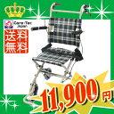 車椅子 軽量 折り畳み【Care-Tec Japan/ケアテックジャパン トラベルミニ(旧ファン) CA-40】介助式 車椅子 車いす 車イス 跳ね上げ式 介護用品 アルミ製 送料無料