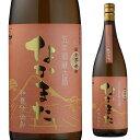 【P10倍】芋焼酎 5年貯蔵古酒 なかまた 25度 1800...