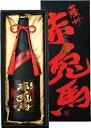 極味の雫 赤兎馬(金ラベル) 特別限定酒 35度 芋焼酎720ml
