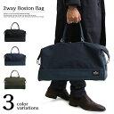 REGiSTA 2way ボストンバッグ PVC ナイロン ポリウレタン 紳士 メンズ カバン 鞄 かばん 旅行 トラベル ビジネス 肩掛け 手提げ 折りたたみ プレゼント ギフト