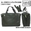 [メンズ/鞄/かばん/男性/旅行/通勤/スポーツ/修学旅行/...