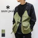 【SALE 30%OFF】snow peak スノーピーク TAKIBI Vest タキビ ベスト JK20SU102 焚き火 アウトドア ファイヤーレジスタンス 難燃性 ベスト キャンプ