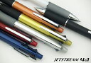 【MIT20】【MITSUBISHI/ミツビシ】三菱uni ジェットストリーム4&1 多機能ペンボールペン(0.7mm)+シャープペンシル(0.5mm)MSXE5-10..