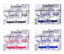 【S54】【SAILOR/セーラー】 万年筆用 ジェントルインク カートリッジ 美しい色彩 発色をお楽しみください!【ミニゆうパケット対応】