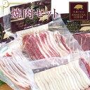 ジビエ 焼き肉 セット 4〜6人前ロース・バラ・モモ・肩話題の天草ジビエを使って、豚肉よりもヘルシーに!熊本の農産物を守る農家ハンターが捕獲した安心安全なジビエ(猪肉・イノシシ肉)を熊本県よりお届けします